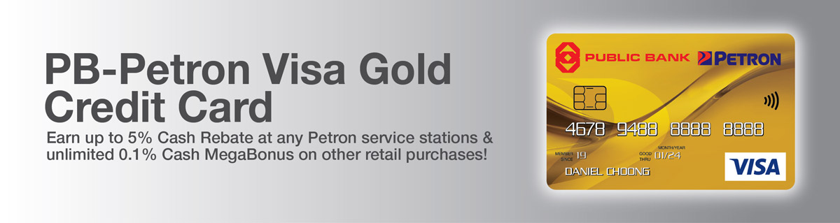 PB-Petron Visa Gold Credit Card