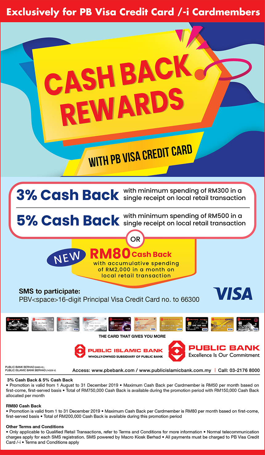 Public Bank Berhad - Cash Back Rewards with PB Visa Credit Card